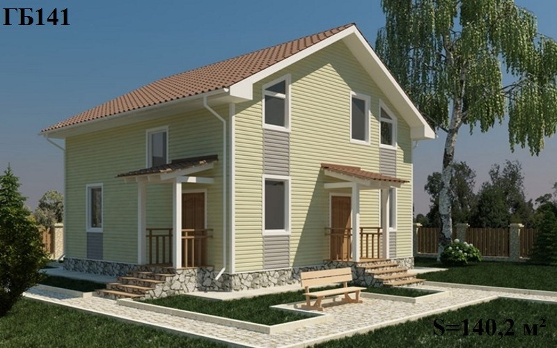 именно проекты домов из инси блоков фото перевод